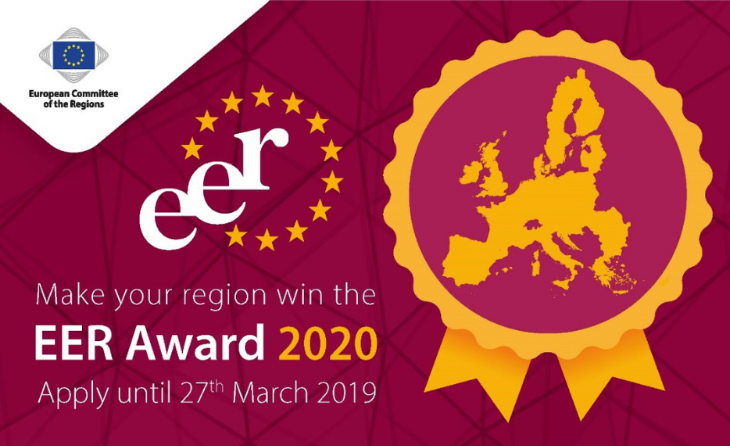 European Entrepreneurial Region (EER) 2020 Edition open for applications