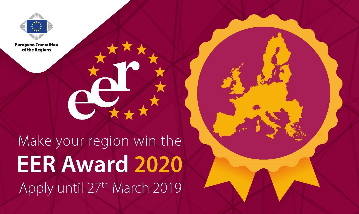 EER award