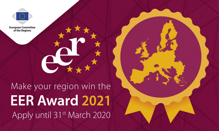Launch of the 2021 edition of the European Entrepreneurial Region Award